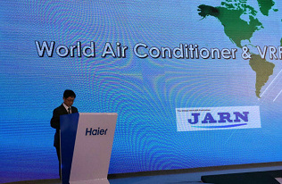 Haier 2016 New Products Launching Conference