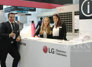 LG at Chillventa Expo 2016