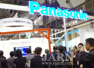 Panasonic at EcoPro Expo 2016