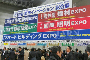 Building & Urban Development Expo