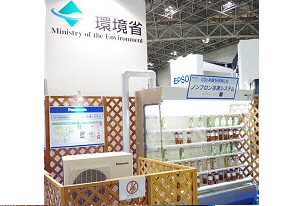 Ministry of Environment at EcoPro Expo 2016