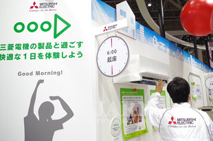 Mitsubishi Electric at EcoPro Expo 2016