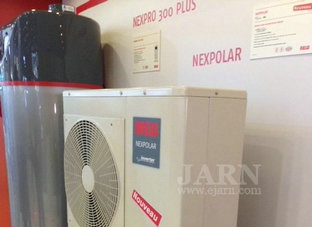 NexPolar heat pump from Riello
