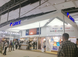 - Canton Fair Live -