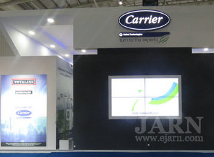 Carrier at Acrex 2018