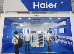 Haier at Acrex 2018